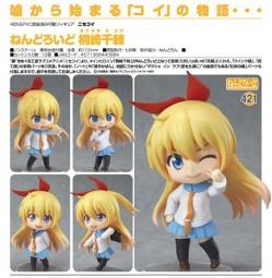 Nisekoi: Nendoroid Chitoge Kirisaki