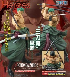 One Piece: Roronoa Zoro Variable Action Heroes Action Figure