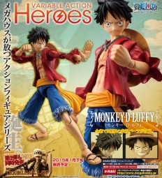 One Piece: Monkey D Luffy Variable Action Heroes Action Figure