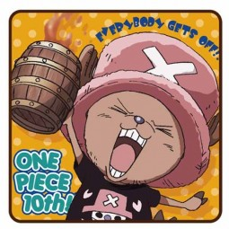 One Piece: 10th Anniversary Handtuch