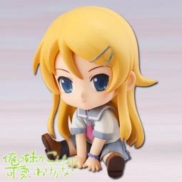 Ore no Imoto ga Konna ni Kawaii Wake ga Nai: Petanko Kirino Kosaka PVC Statue