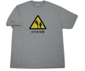 T-Shirt: Beware of men peeking