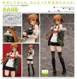 Persona 5: Futaba Sakura 1/8 Scale PVC Statue