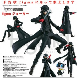 Persona 5 The Movie: Joker - Figma