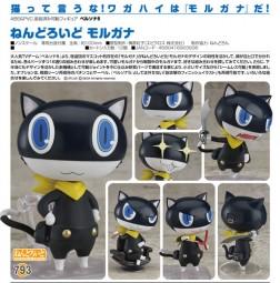 Persona 5: Morgana - Nendoroid
