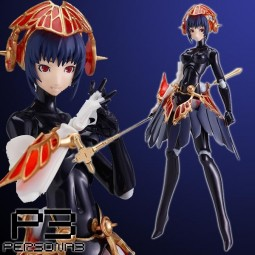 Persona 3 FES: Metis - Figma