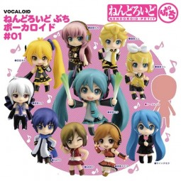Vocaloid: Petit Nendoroid Character Vocal Series #01 1 Box (12 Stück)