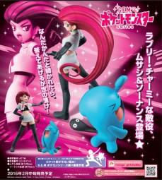 Pokémon: Musashi & Wobbuffet non Scale Scale PVC Statue