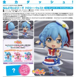 PriPara: Nendoroid Co-de Dorothy West Fortune Party Cyalume