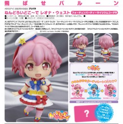 PriPara: Nendoroid Co-de Reona West Fortune Party Cyalume