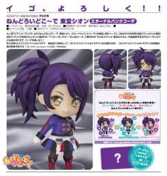 PriPara: Nendoroid Co-de Shion Todo Eternal Punk