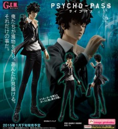 Psycho-Pass:G.E.M. Shinya Kougami 1/8 Scale PVC Statue