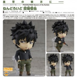 Psycho-Pass: Sinners of the System - Shinya Kogami Nendoroid