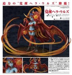 Puzzle & Dragons: Awoken Hera-Ur non Scale PVC Figure