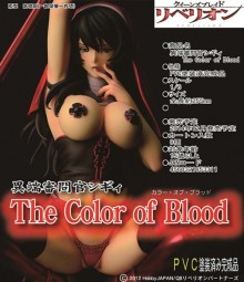 Queen's Blade Rebellion: Sigui The Color of Blood 1/6 Scale PVC Statue