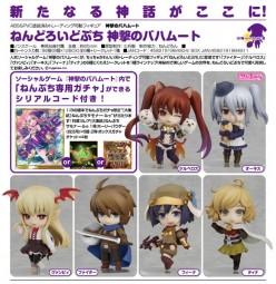 Rage of Bahamut: Nendoroid Petite Trading Figures 1 Box (8pcs)