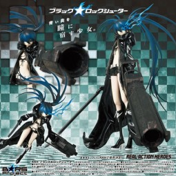 Black Rock Shooter: Real Action Heroes Black Rock Shooter Actionfigur