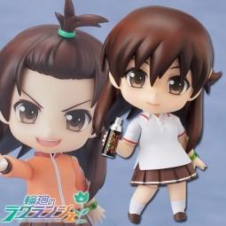 Rinne no Lagrange: Madoka Kyouno - Nendoroid