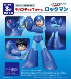 Rockman Gigantic Series non Scale PVC Statue