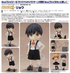 Original Character Ryo Nendoroid Doll