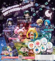 Sailor Moon: Cosmic Heart Cafe Sammelfiguren Sortiment