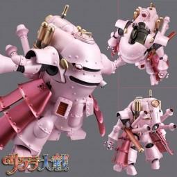 Sakura Wars: Variable Action Koubu