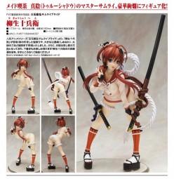 Samurai Girls: Yagyu Jubei 1/7 Scale PVC Statue