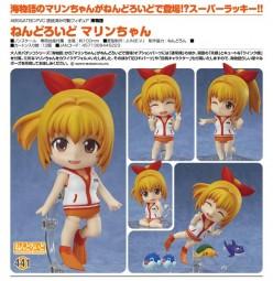 Sea Story: Marine-chan - Nendoroid