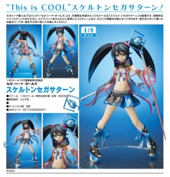Sega Hard Girls: Skeleton Sega Saturn 1/8 Scale PVC Statue