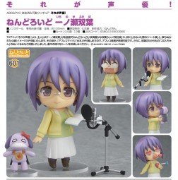 Seiyu´s Life!: Futaba Ichinose - Nendoroid