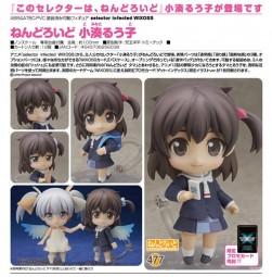 selector infected WIXOSS: Ruko Kominato - Nendoroid