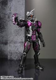 Kamen Rider: S.H. Figuarts Mashin Chaser Actionfigur