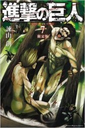 Shingeki no Kyojin 7 Limited mit Titan Figur
