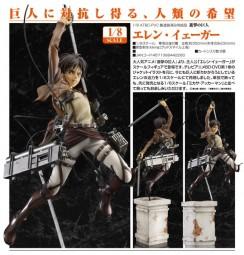 Shingeki no Kyojin: Eren Yeager 1/8 PVC Statue