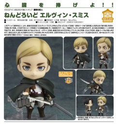 Shingeki no Kyojin: Nendoroid Erwin Smith