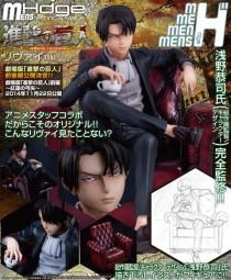 Shingeki no Kyojin: Levi non PVC Statue