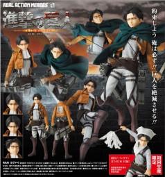 Shingeki no Kyojin - Real Action Heroes Levi