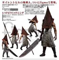 Silent Hill 2: Red Pyramid Thing - Figma