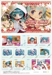 Vocaloid 2: Snow Miku 2013 Briefmarken Set