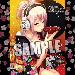 Super Sonico: Sonico Kimono Microfiber Mini-Towel