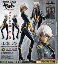 Space Battleship Yamato: Akira Yamamoto Ship Uniform Ver. 1/8 Scale PVC Statue