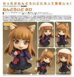 Spice and Wolf: Nendoroid Holo