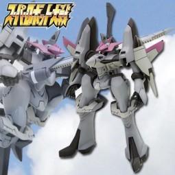 Super Robot Wars - DCAM-006 Guarlion 1/144 Model-Kit