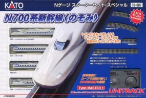Starter Set - Series N700 Shinkansen Nozomi Bullet Train