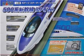 Starter Set - Series 500 Shinkansen Bullet Train