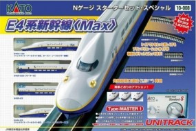 Starter Set - Series E4 Joetsu Shinkansen MAX Bullet Train