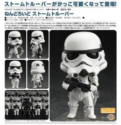 Star Wars: Nendoroid Storm Trooper