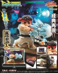 Street Fighter: Ryu non Scale PVC Statue