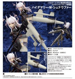 Strike Witches: Heidemarie W. Schnaufer 1/8 Scale PVC Statue