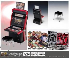 Super Street Fighter: Arcade Edition Vewlix Arcade Game 1/12 Model-Kit